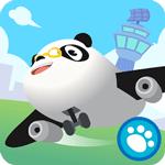 Аеропорт Dr. Panda