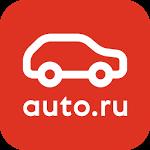 Auto.ru: купити і продати авто