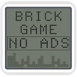Brick Game Classic 1984 - No Ads