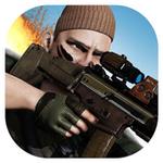 City Sniper Shooting 3D 2017