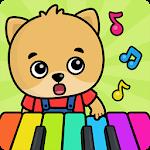 Дитяче піаніно - розвиваючі ігри для дітей