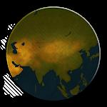 Епоха цивілізацій Азія