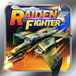 Galaxy Raiden Fighter
