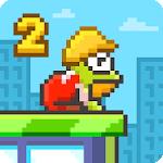 Hoppy Frog 2 - втеча з міста