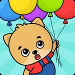 Ігри для дітей від 2 до 4 років