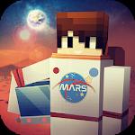 Mars Крафт: Будівельна гра 2018.