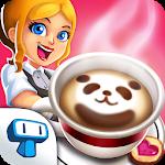 My Coffee Shop - Кав'ярня