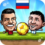 Puppet Soccer 2014 року - Big Head Football