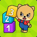 Вчимо цифри - гра для малюків